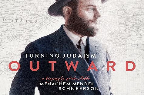 Turning Judaism Outward