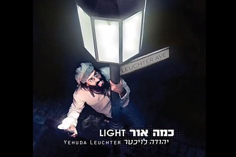 Yehuda Leuchter - Light
