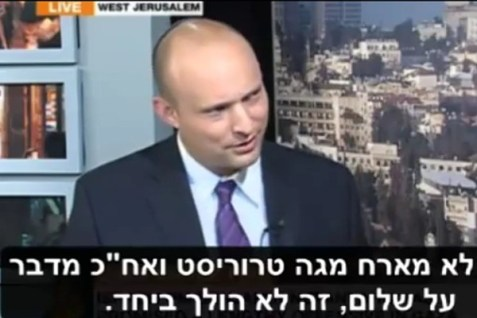 Bennett on Al Jazeera