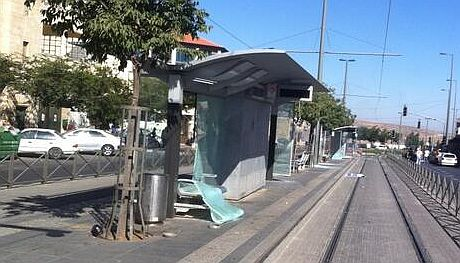 Damage to 3 Light Rail stations in Shuafat on July 2 2014 due to Arab riots.
