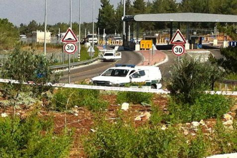 Car Bomb at Beitar Ilit Checkpoint