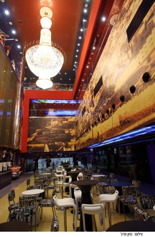 Cinema City Lounge