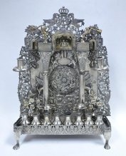 Chanukah lamp, Russia, 19th century