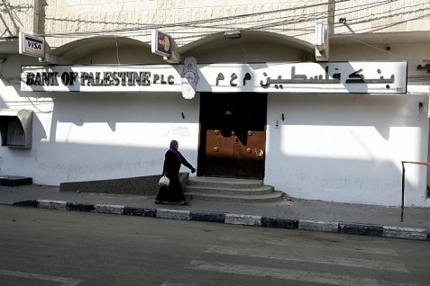 The Bank of Palestine in Gaza.