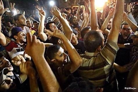 Celebrations in Gaza