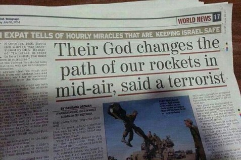 "A Palestinian Authority terrorist remarked to a journalist during Operation Protective Edge that although Gaza terrorists were firing thousands of rockets at densely populated Israeli areas, few were reaching their targets because ""their God changes the path of our rockets in mid-air."""
