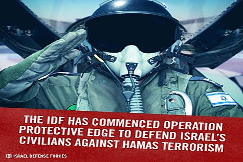 Operation Protective Edge 475