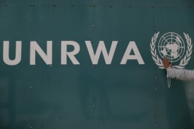 The gate to an UNRWA facility in Gaza.