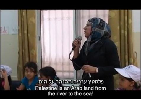 UNWRA's Camp Jihad