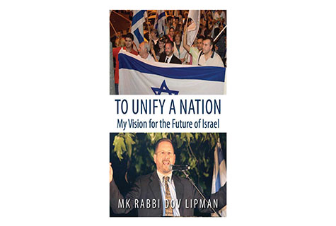 book-Unify-A-Nation