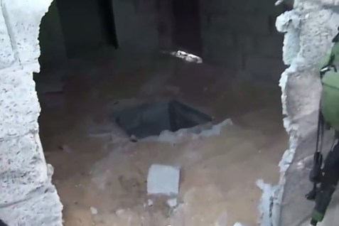 A terror tunnel found inside a Gazan home.