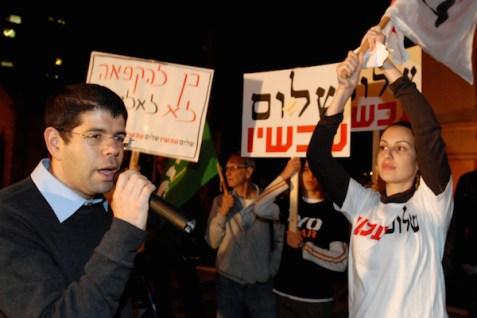 Peace Now Chairman Yariv Oppenheimer