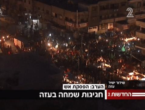 Gaza Celebrations