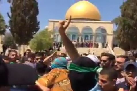 Hamas Demonstrating on Temple Mount.