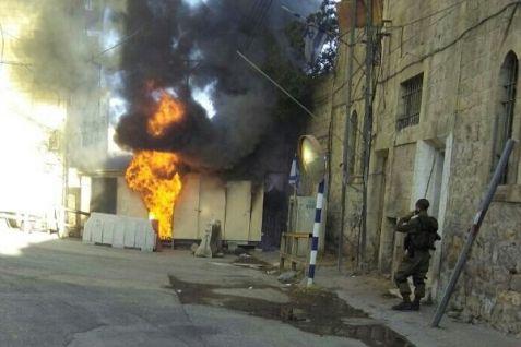 Hebron Checkpoint Firebomb