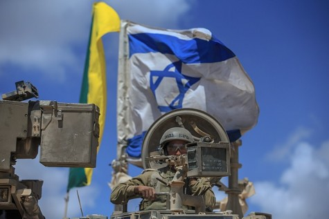 IDF APC and Flag