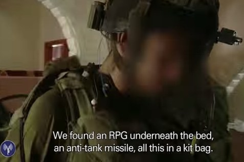 IDF Soldier reporting in