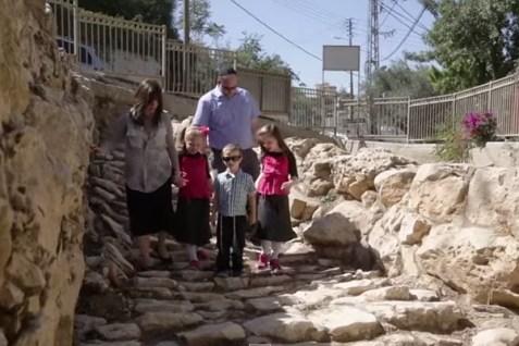 Joy of Hebron