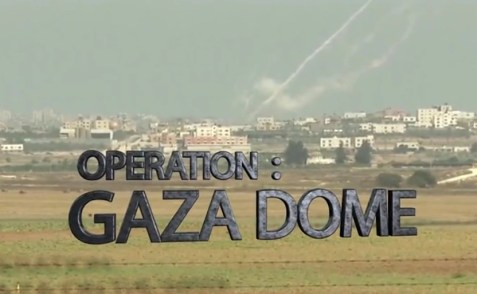 Operation Gaza Dome