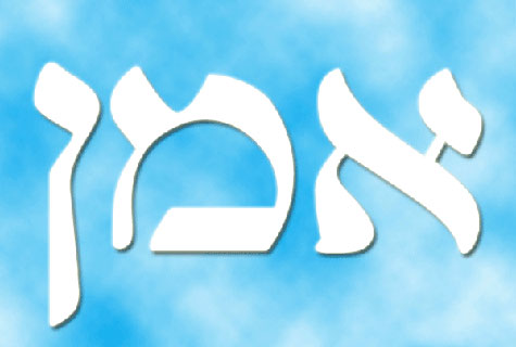 Rosen-081514-Amen