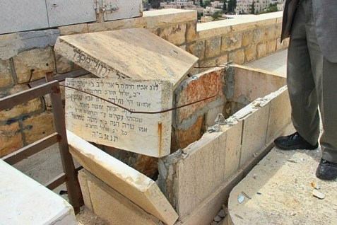One of dozens of Jewish graves on the Mount of Olives desecrated by Arabs on the second day of Rosh HaShanna, Sept.26, 2014.