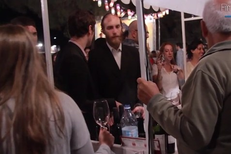 Jerusalem Wine Festival