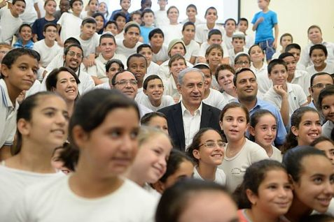 Netanyhu at Southern School