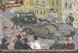 anti army poster