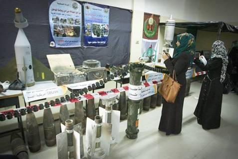 Hamas Museum 1