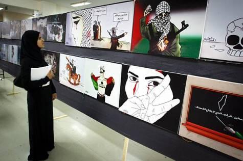 Hamas Museum 2