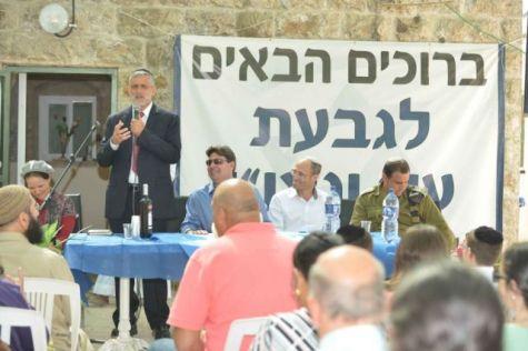 Simchat Beit HaShoevat - Oz v'Gaon 2