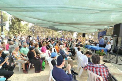 Simchat Beit HaShoevat - Oz v'Gaon 4j