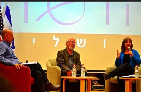 Speakers Ruth Jaffe Lieberman (R) and Hillel Schenker (C) discussed U.S. politics at a conference held at Hadassah Academic College in Jerusalem. Prof. Yoram Hazan (L) was the moderator. Nov. 18, 2014.
