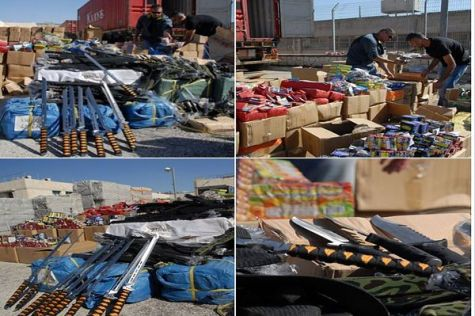Swords, knives and fireworks destined for Jerusalem Arabs were found hidden inside Christmas presents in 2 Ashdod shipping containers.