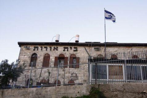 Yeshiva Beit Orot