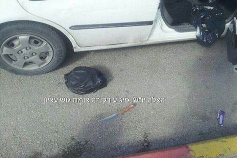 A knife a female terrorist used to stab a soldier on Dec. 1, 2014 at Tzomet HaGush.  The soldier was lightly wounded.