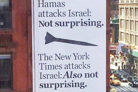 Billboard posted by CAMERA during the Hamas war against Israel.