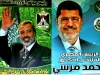 A poster in Gaza showing Egyptian President Mohammed Morsi and Hamas leader Ismail Haniyeh, shortly after Morsi's election in 2012.