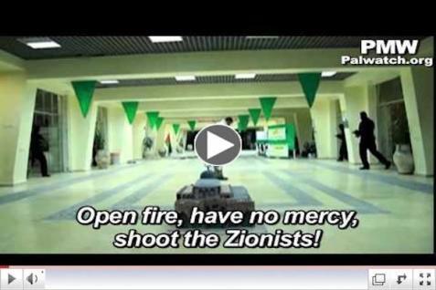 """""""Ouvrir le feu, ne ont aucune pitié, tirer sur les sionistes!""""  Une production de vidéoclips Hamas.  Le 12 janvier 2015."""