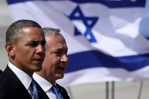 Photo from President Barack Obama's past visit to Israel and the Palestinian Authority.