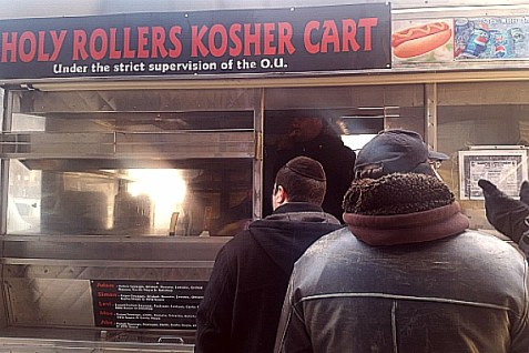 Holy Rollers, a glatt kosher food cart in Midtown West, Manhattan