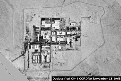 Dimona nuclear reactor, photographed in 1968 by the American KH-4 CORONA reconnaissance satellite.