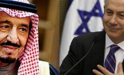 Netanyahu and Saudi King Salman.
