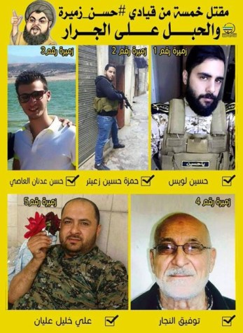 5 senior Hezbollah field commanders killed in the Qalamoun battle. IsraelDefense/Rotter.net