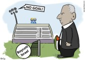 Bibi Scores points on Soccer Field NOT Temple Mount