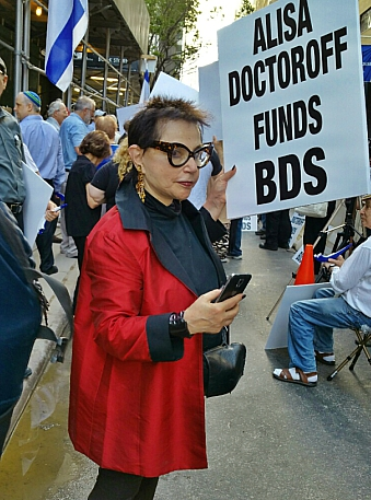 Participant at 101 Shofar rally in NYC to protest BDS advocates in Celebrate Israel Parade. May 11, 2015