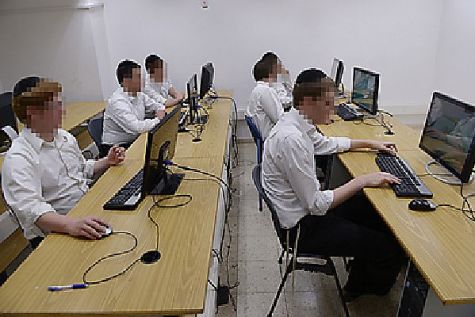 Students at Beit Midrash Derech Chaim also study in a secular curriculum approved by the IDF, the Jerusalem College of Technology and the Ministry of Defense.