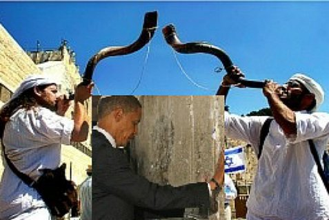 """""""Praised is the nation that understands the quavering sound of the shofar."""" (Psalms 89:16)."""