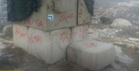 arab-swastikas-hate-graffiti