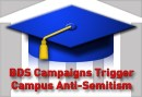 BDS Campus